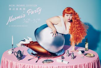 Naomi's party