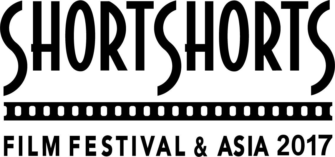 ショートショートフィルムフェスティバル&アジア2017_ロゴ