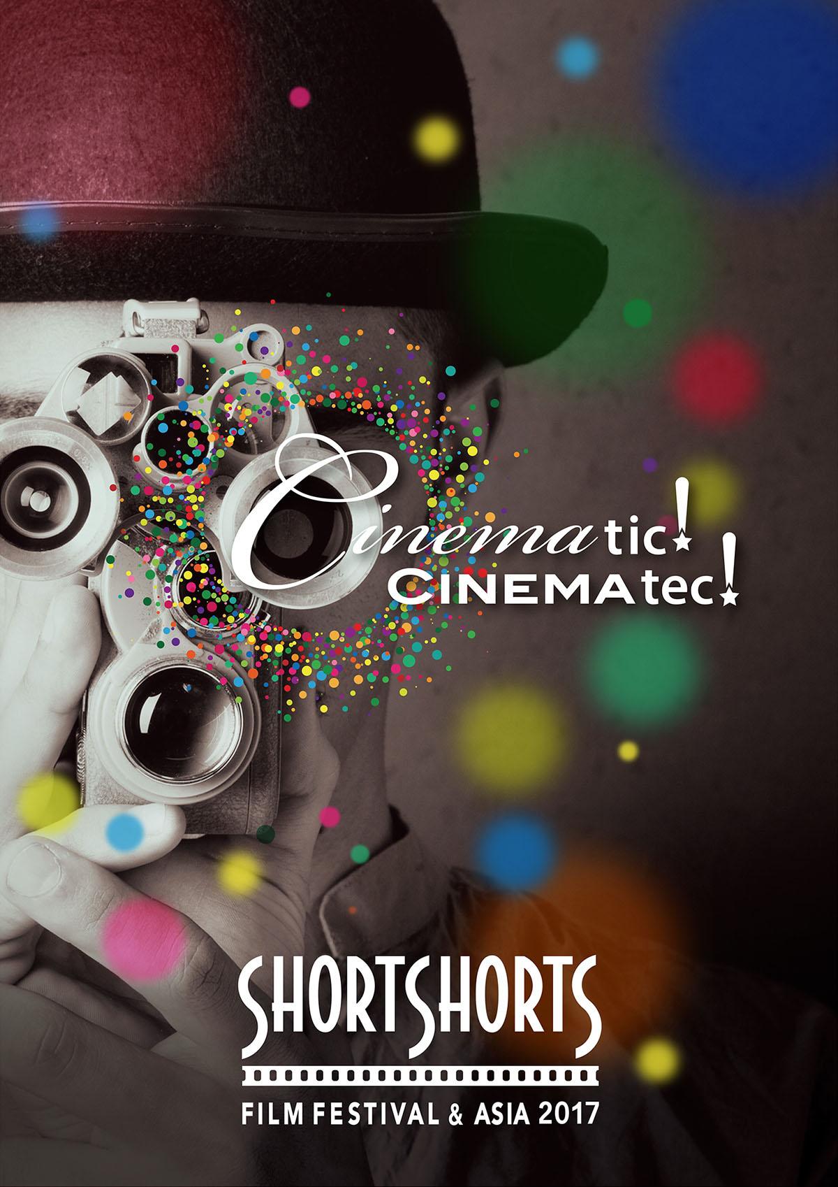 ショートショートフィルムフェスティバル&アジア2017